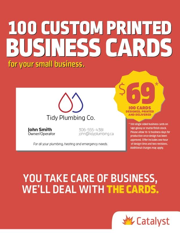 bcard offer web-07-07
